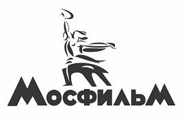 Киностудия «Мосфильм»