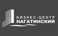 Бизнес центр НАГАТИНСКИЙ