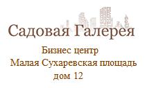 Малая Сухаревская площадь дом 12