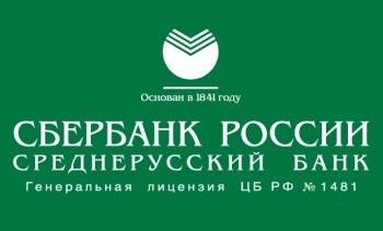 Среднерусский банк Сбербанка России